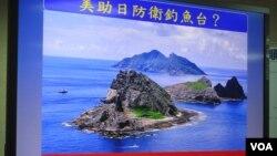 陳鎮湘委員質詢時展示的釣魚台照片(美國之音張永泰拍攝)
