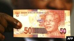 Tờ 50 rand với hình cựu Tổng thống Nam Phi Nelson Mandela