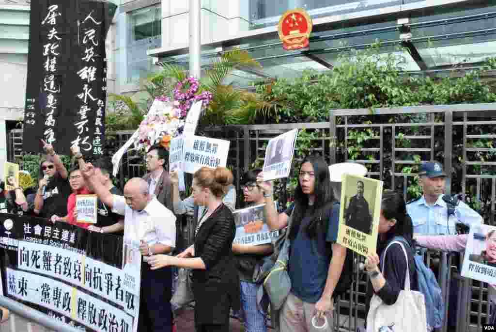 香港社民連10多名成員遊行到中聯辦,向為中國民主運動犧牲的死難者致哀。(美國之音湯惠芸攝)