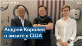 RUS_Korolev_THUMBNAIL