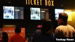 탈북자 김 씨의 한국서 영화 보기