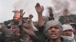 Afganistan'da Kuran Protestosu