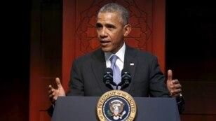 FILE - President Barack Obama delivers remarks in Catonsville, Maryland, Feb. 3, 2016.
