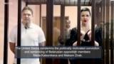 Belarusian Opposition Members Sentenced