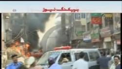 2013-09-29 美國之音視頻新聞: 白沙瓦一警局遇汽車炸彈襲擊死傷嚴重