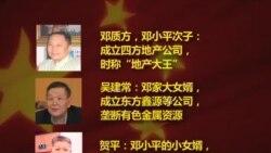 中国共产党: 从穷人党到富人党(2) - 中共纲领的演变