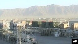 بگرام ائر بیس پر عسکریت پسندوں کا حملہ