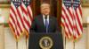 پیام خداحافظی و تشکر پرزیدنت دونالد ترامپ؛ اشاره به از بین بردن قاسم سلیمانی