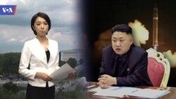 """[VOA 뉴스] """"단계적 비핵화 주장은 시간끌기"""""""