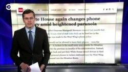 Сотрудникам Белого дома запретили пользоваться телефоном