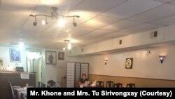 ພາຍໃນຮ້ານອາຫານ Langley Thai Cuisine ຢູ່ໃນເມືອງແຮມຕັນ ລັດເວີຈີເນຍ ບໍ່ໄກຈາກແຄມທະເລ.