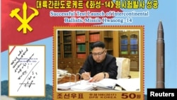 Nova poštanska marka koju je Sjeverna Koreja izdala u sklopu obobilježavanja uspešnog lansiranja interkontinentalne balističke rakete