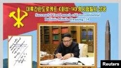 北韓發行郵票慶祝洲際導彈試射 (資料圖片)
