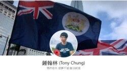 鍾翰林的個人臉書網站。