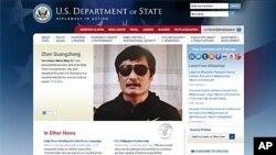 美国国务院网站首要位置登载国务卿有关陈光诚的声明