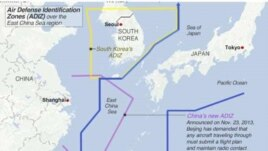 Air defense identification zones (ADIZ) for China, South Korea, Japan