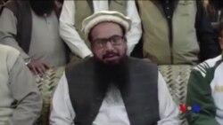 美國:巴基斯坦不重新逮捕恐襲策劃嫌疑人會影響兩國關係 (粵語)