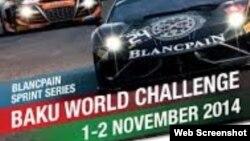 Baku World Challenge-2014
