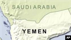 د یمن نقشه