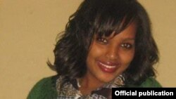Nazrawit Abera is seen in an undated photo published with the Ethiopian news outlet Fana Broadcasting.