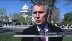 Генсек НАТО розповів про найбільше посилення з часу «холодної війни». Відео