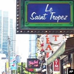 Торонто – град на милиони вкусови