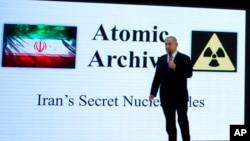 Биньямин Нетаньяху представляет доклад о ядерных разработках Ирана