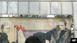 চীন যুক্তরাষ্ট্রের তৈরি কিছু কিছু মোটর গাড়ির আমাদানীতে নতুন শুল্ক ধার্য্য করবে