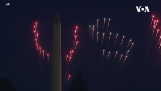 พลุเฉลิมฉลองวันชาติสหรัฐฯ 4 กรกฎาคม ที่กรุงวอชิงตัน และนครนิวยอร์ก