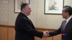 中國外長:中國願意購買更多美國產品