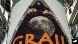 """十二月二十六日""""聖杯雙子太空船""""整裝待發執行繞月任務"""