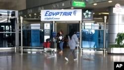 فرودگاه بین المللی قاهره - آرشیو