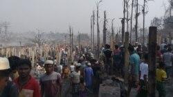 রোহিঙ্গা ক্যাম্পে অগ্নিকাণ্ডে ১০ হাজার বসতি ভস্মীভূত, ১৫ জনের মৃত্যু