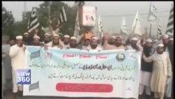 پاکستان میں وائس آف امریکہ پشتو سروس کے خلاف مظاہرے
