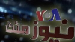 نیوز منٹ: ایران۔روحانی کی امید