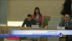 توجه گزارشگران حقوق بشر به فشار و محدودیت بر هنرمندان در ایران