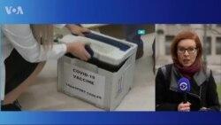 В Нью-Йорке начали работать дополнительные пункты вакцинации от COVID-19