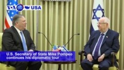 VOA60 America - U.S. Secretary of State Mike Pompeo continues his diplomatic tour of the Middle East
