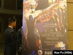 3D颁奖典礼海报(美国之音国符拍摄)
