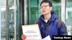 황인철 '1969년 KAL기 납치피해자 가족회' 대표가 지난 2014년 2월 한국 정부서울청사 후문에서 북한 적십자사를 찾아 부친의 생사를 직접 확인하기 위해 통일부에 방북신청을 하겠다고 밝히고 있다.