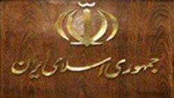 شورای نگهبان به نمايندگان مجلس در مورد ديدارهای نوروزی هشدار داد