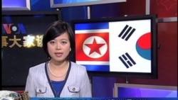 韩国宣称有能力打击朝鲜纵深地带