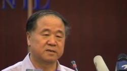 诺贝尔文学奖得主莫言希望刘晓波尽快获释