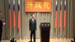 台灣地方選舉重挫國民黨 閣揆辭職