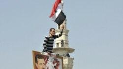 تظاهرات گسترده در سوریه