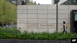 比爾及梅琳達•蓋茨基金會(Bill and Melinda Gates Foundation)總部。