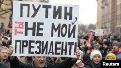معترضان و افرادی که از وضعیت اقتصادی ناراضی هستند، خواستار تحریم انتخابات شده اند.