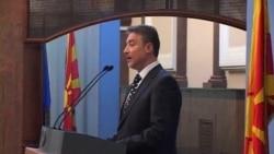 Maqedoni: LSD mban Kongresin