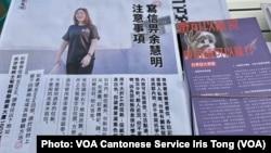 醫管局員工陣線在香港各區擺街站,呼籲市民寫信給民主派初選47人案被告之一、正在還柙的工會前主席余慧明,並呼籲市民不要亂打科興疫苗 (美國之音/湯惠芸)