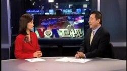 VOA卫视(2013年9月25日 第一小时节目)